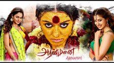Watch Aranmanai 2 Tamil Movie Online