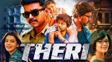 watch Theri Movie Online