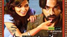 Soodhu Kavvum Movie Online