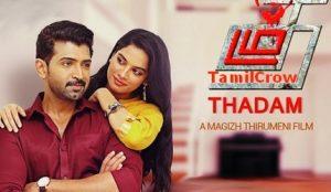 Watch Thadam Movie Online
