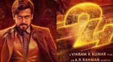 24 full tamil movie