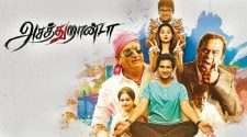 Asathuranda movie online