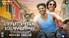 Kannum Kannum Kollaiyadithaal Movie Online