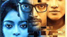Adhe Kangal movie online