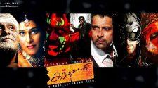 Kanthaswamy movie online