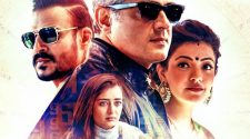 Vivegam Tamil full movie