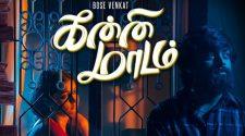 Kanni Maadam movie online