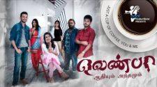 Venpa Movie Online