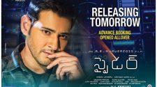 Watch Spyder Tamil Movie Online