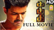 Kaththi Tamil Movie Online