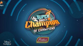 Super Singer Champion of Champions 06-09-2020