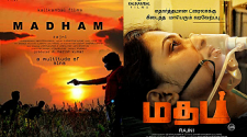 Madham Full Movie