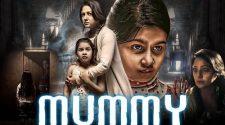 Mummy Save Me Tamil Movie Online