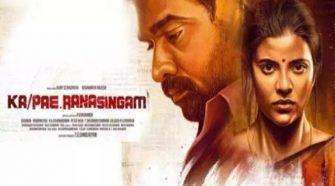 Ka Pae Ranasingam movie