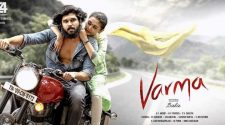 Varmaa full Tamil Movie