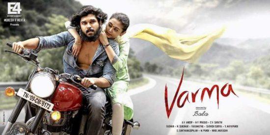Varmaa full Tamil Movie