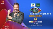 bigg boss tamil 4 tamilcrow