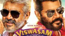 watch Viswasam movie online