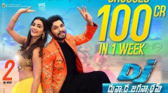 Duvvada Jagannadham movie online