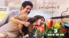Manmadhudu 2 movie online