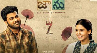 Jaanu movie