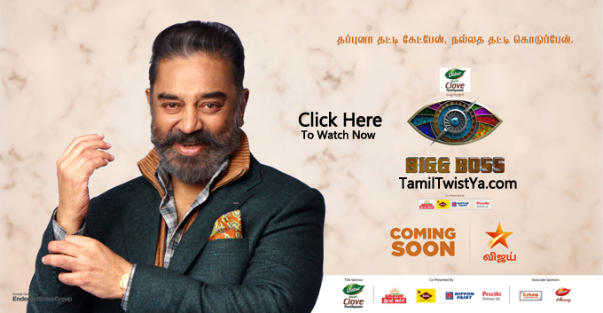 Bigg Boss 4 Tamil Grand Opening
