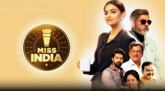miss India movie